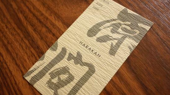 business card menu harakan sushi robatayaki ivan cheung design